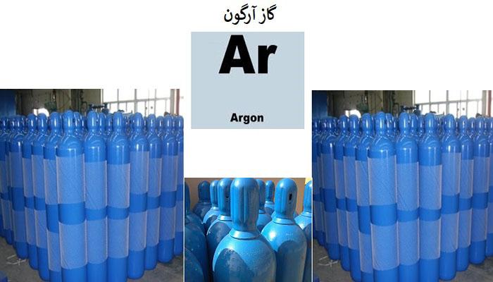کاربرد گاز آرگون در صنعت درب و پنجره